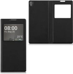 Sony XA1 Ultra Flip Cover