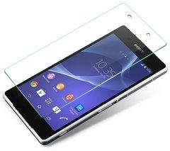 Sony Xperia Z2 Tempered Glass 0.3 mm