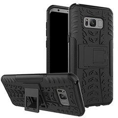 Samsung S8 Plus Back Cover Defender Case