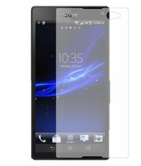 Sony Xperia C3 Tempered Glass 0.3 mm