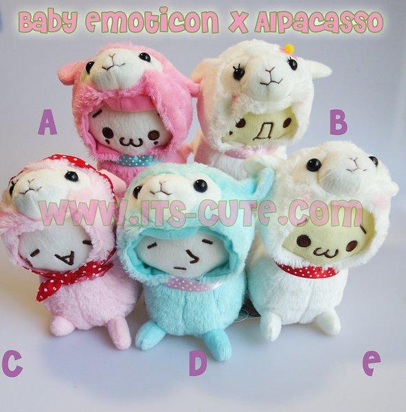 Squishy Toys Big W : 15cm Medium Baby Emoticons With Alpaca Doll. Kawaii, Squishy, Apparel, Toys, DIY Candy Kits ...