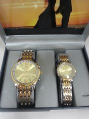 "His & Hers Watch Set ""Gold/Silver/Green"""