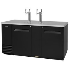 "69"" Direct Draw Keg Cooler"