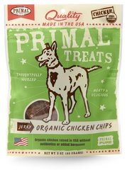 Primal Treats - Organic Chicken Chips for Dogs