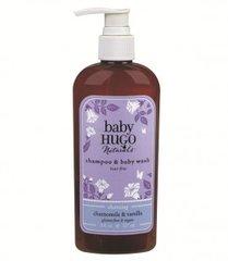 HUGO Baby Shampoo & Wash