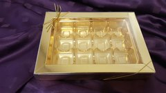 12 Piece Luxury Gold Gift Box