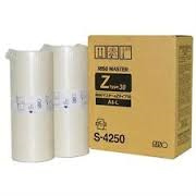 Risograph S4250 A4-I Genuine Z Type 30 Thermal Master Rolls - 2 Pack