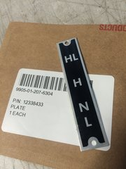 M998 HUMVEE TRANSFER CASE POSITION DESIGNATION PLATE 12338433 NOS