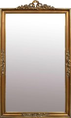 Antique Gilded hand carved Wall Mirror