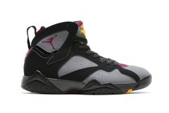 Jordan 7 Retro Bordeaux 2015