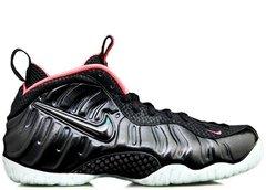 Nike Foamposite Pro Yeezy