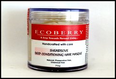 SHEABISCUS DEEP CONDITIONING HAIR MASQUE