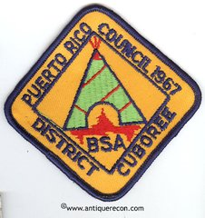 BSA PUERTO RICO DISTRICT COUNCIL CUBOREE 1967 PATCH