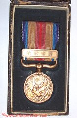 CHINA INCIDENT MEDAL - BOXED
