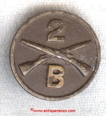 WW I US ARMY 2nd INFANTRY COMPANY B COLLAR INSIGNIA
