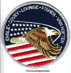 NASA SHUTTLE DISCOVERY MISSION 51-I MISSION PATCH