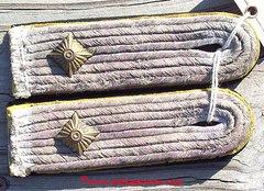 WW II GERMAN WAFFEN SS SIGNALS 1st LIEUTENANT SHOULDER BOARDS