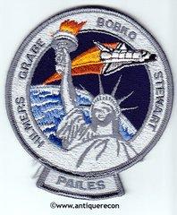 NASA SHUTTLE ATLANTIS MISSION STS-51J PATCH