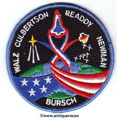 NASA SHUTTLE DISCOVERY MISSION STS-51 PATCH