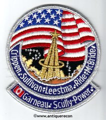 NASA SHUTTLE MISSION 41-G PATCH