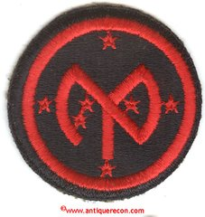 WW II US ARMY 27th INFANTRY DIVISION PATCH