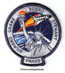 NASA SHUTTLE ATLANTIS MISSION STS-51J PATCH - SMALL