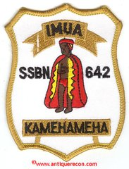 USS KAMEHAMEHA SSBN-642 SHIPS PATCH