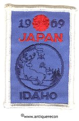 BSA JAPAN IDAHO JAMBOREE 1969 PATCH