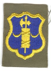 US ARMY 71st INFANTRY REGIMENT PATCH