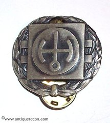 US NAVY NUCLEAR REACTOR OPERATOR 1st CLASS BADGE - STERLING
