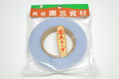 Japanese Grafting Tape