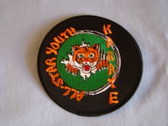 ASY Tiger Patch (Iron-on)