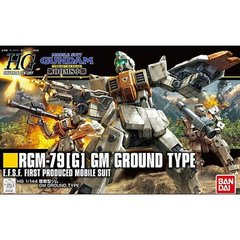 Gundam Mobile Suit RGM-79[G] GM Ground Type (BAN212182)