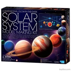 3D Glow-in-the-Dark Solar System Model Making Kit (TYS5219)