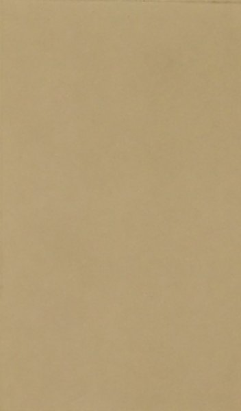 VCS Antique White Painted Maple B30 base