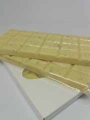 Cardamom Infused White Chocolate Bar - 100g