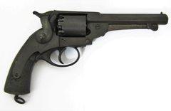 Kerr Revolver