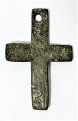 Civl War Crucifix