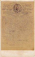 Emancipation Proclamation CDV