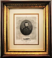 Young U.S. Grant Steel Engraving