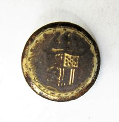 New York Cuff Size State Seal Uniform Button