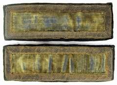 2nd Lieutenant of Infantry Shoulder Bars