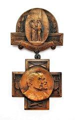 New York at Gettysburg Medal