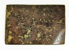 Confederate Sheet Brass Plate