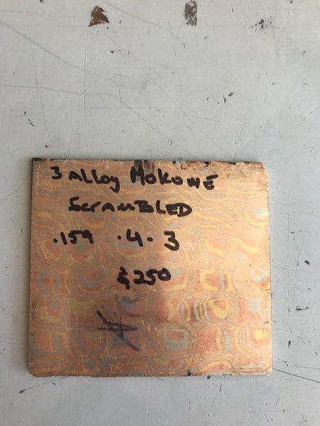 """.159"""" x 3"""" x 4"""" 3 Alloy Mokume Scrambled"""