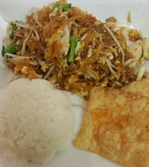 Pad Thai Lunch
