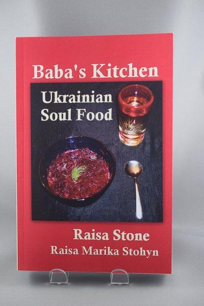 Baba\'s Kitchen Ukrainian Soul Food | SANDRA\'S OLD WORLD CHARM