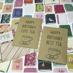 Happy Birthday Best Tea, Cute Tea