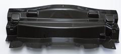 Jaguar XKR-S/ XKR/ XK Carbon Fiber Engine Panel Kit
