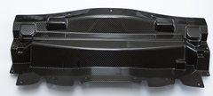 2007-2015 Jaguar XKR / XK Carbon Fiber Radiator Panel